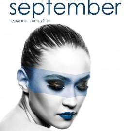 SeptemberMedia