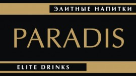 «Х.О.», «Paradis»